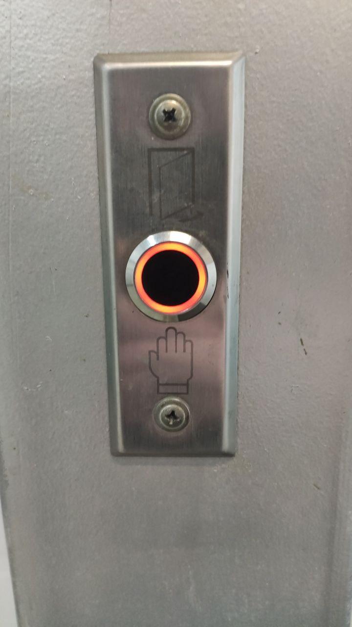Фото кнопки выхода